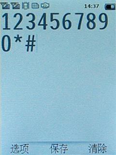 超强待机25天飞利浦双卡双待X510评测(3)