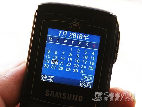 实惠之选三星太阳能手机E1107评测(3)