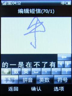 TD商务新贵戴尔大屏触控Mini3T1评测(3)