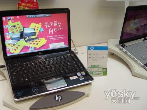 i5芯配1G显存靓本惠普DV3售价6500元