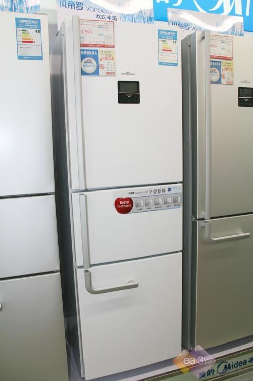 美的一级节能设计三门冰箱国美热卖