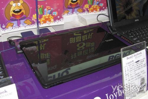 13英寸轻薄时尚本明基JoybookS35仅3699