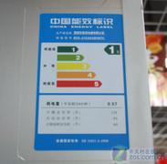 零度保鲜更实用西门子三开门冰箱促销