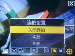 天翼3G滑盖触屏酷派超长待机E570评测(6)