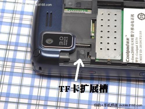 天翼3G滑盖触屏酷派超长待机E570评测(3)