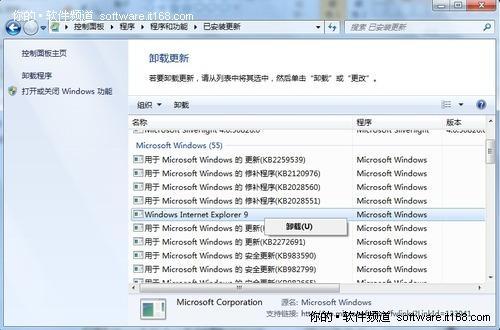 简洁实用!微软IE9简体测试版安装体验(2)