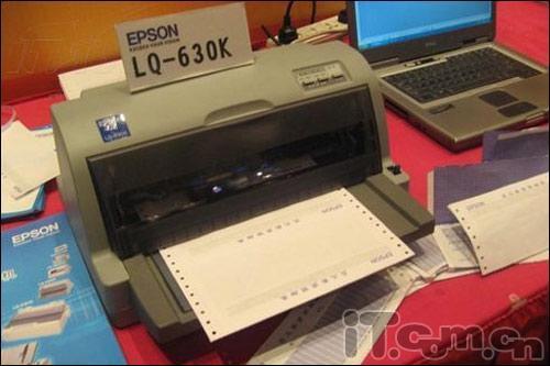 菜鸟必看教你如何选针式打印机