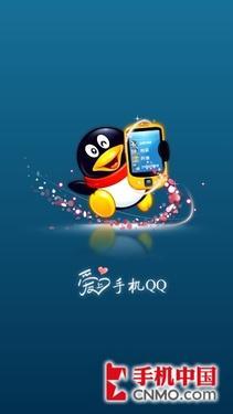 简洁实用 诺基亚N8手机QQ对比S60 V5版