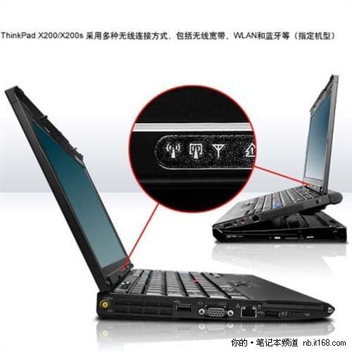 便携商务本ThinkPadX200s报价7999元