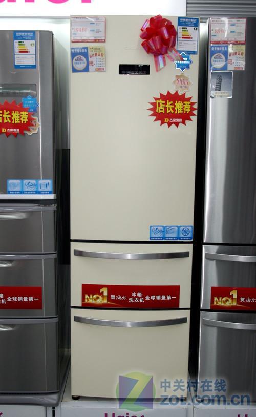 卡萨帝再降价海尔三开门冰箱破六千