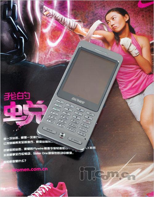 T9键盘进化金立男士商务手机A800评测