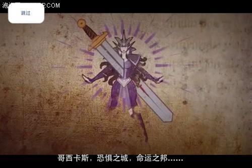 暗黑评测GL排行《地牢王子2》图文杀戮_软件大作言情漫画图片