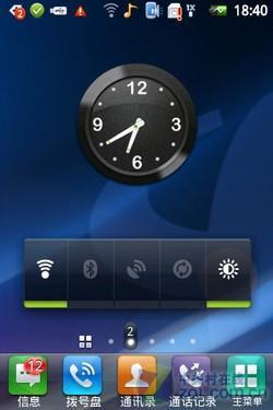 千元Android2.1新选择酷派D530评测