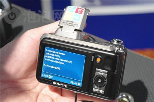 15倍光学变焦镜头奥林巴斯SP600仅售1399