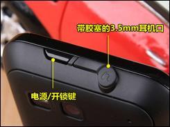 ME525引领性价比2000级安卓智能机盘点