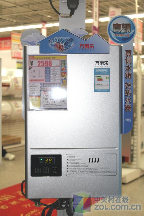 恒温智能设计万家乐燃气热水器2098元