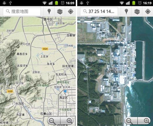 谷歌地图支持地形,卫星视图及全球地图(techweb配图)