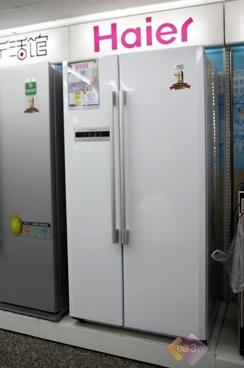 对开门冰箱仅为4000元海尔超值提供