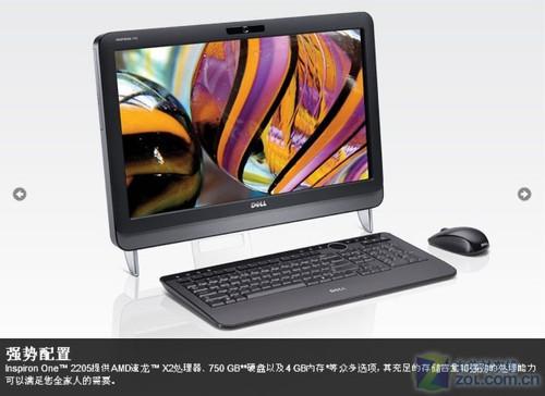 双核Win7系统戴尔灵越一体电脑3999元