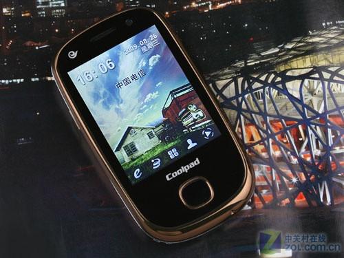 小巧圆润3G触控 酷派E600今日爆降551元