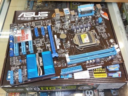 硬件 > 正文    华硕p8h61/usb3主板基于intel h61芯片组设计,该主板