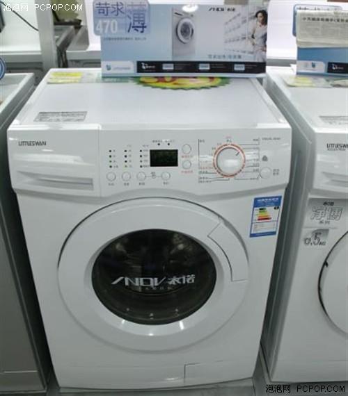 5.5千克衣诺滚筒 小天鹅洗衣机1598元