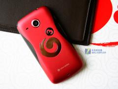 安卓智能3G手机 多普达A6388不足1900元