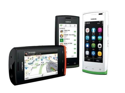 诺基亚塞班系统好低端_塞班系统最好的手机_安卓2.0系统是哪年的