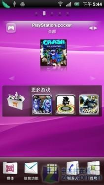 安卓游戏小当家索爱侧滑PSP手机Z1i评测(3)