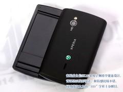 安卓2.3+1GHz 行货索尼爱立信SK17i上市