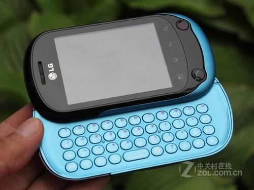 LG C550 蓝色 打开图