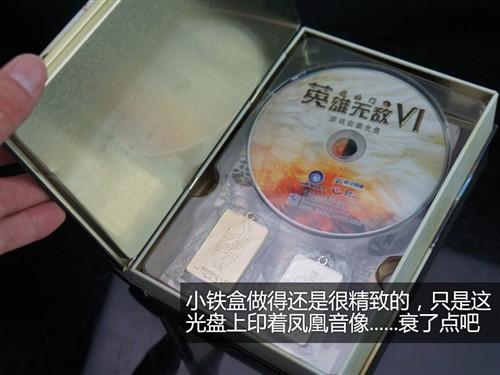 《英雄无敌6》标准版开箱