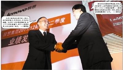 柳传志杨元庆关系_柳传志点评杨元庆看好他的学习能力