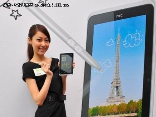 最强7寸通话平板HTCFlyer惊爆价2980