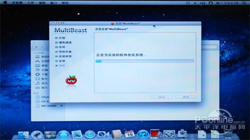 黑苹果有毒 普通PC安装Mac系统有感_笔记本