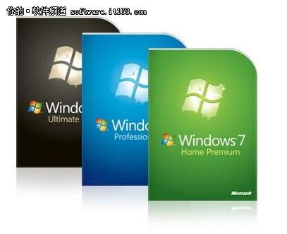 走出盗版误区!正版Win7系统优势全解析_软件