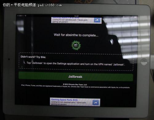 菜鸟也能懂iPad25.0.1完美越狱三步走