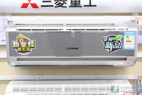 室内均匀送风三菱重工1匹空调4680元