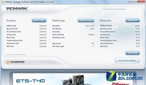 学生专属本Paviliong4-1207TX性能测试