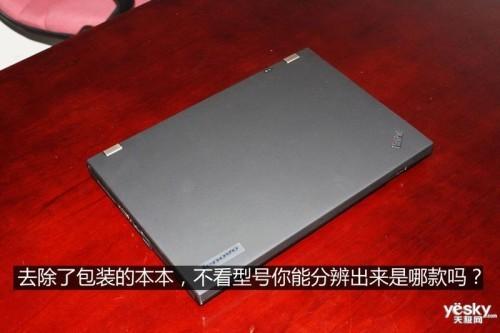 结实耐用本ThinkPadT420i售6400元