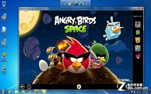 让你在windows 上玩安卓系统app应用游戏Android模拟器