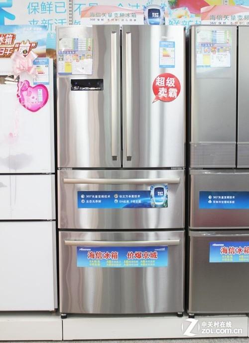 欧式时尚外观海信多门冰箱6699元促销