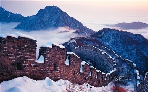 微软最新Win7主题《必应精选:中国2》