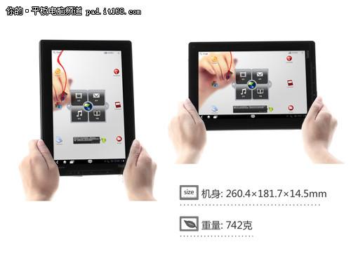 屏幕效果出色、接口丰富实用