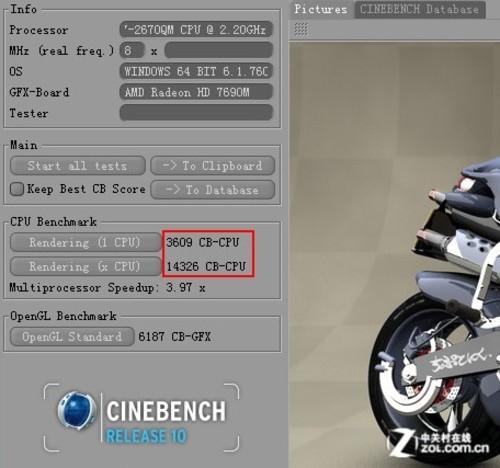独领风骚联想Y470P挑战主流3D游戏