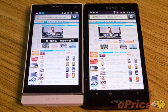 Xperia ion and Xperia S contrast
