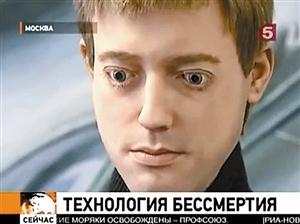 俄富豪欲将人脑植入机器人打造永生人(图)