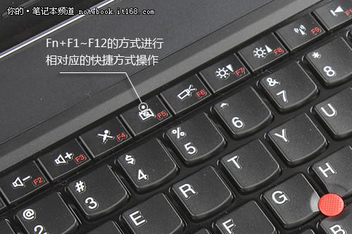 键盘及扩展性能