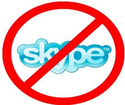 Skype麻烦不断 传疑似Skype源代码泄露