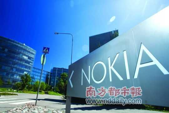 <p>此次爆出裁员风波的是位于北京亦庄的诺基亚研究院。</p><p>CFP供图</p>